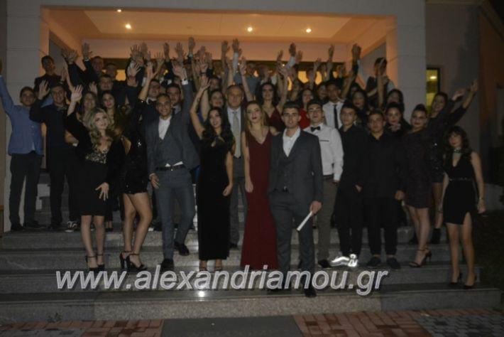 alexandriamou.gr_epalxoros2018265
