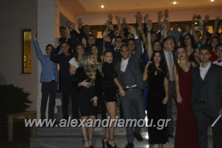 alexandriamou.gr_epalxoros2018266