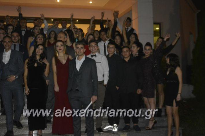 alexandriamou.gr_epalxoros2018267