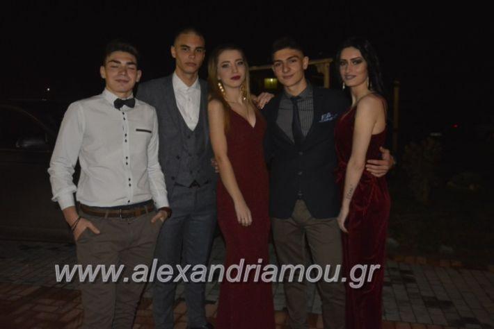alexandriamou.gr_epalxoros2018270