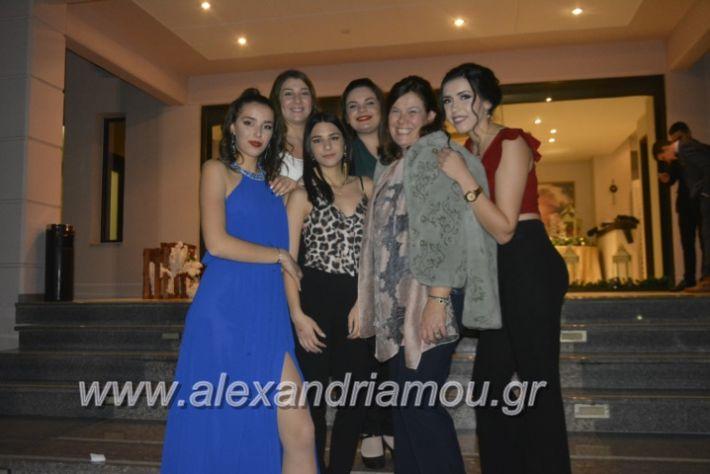 alexandriamou.gr_epalxoros2018273