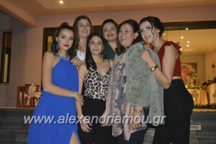 alexandriamou.gr_epalxoros2018274