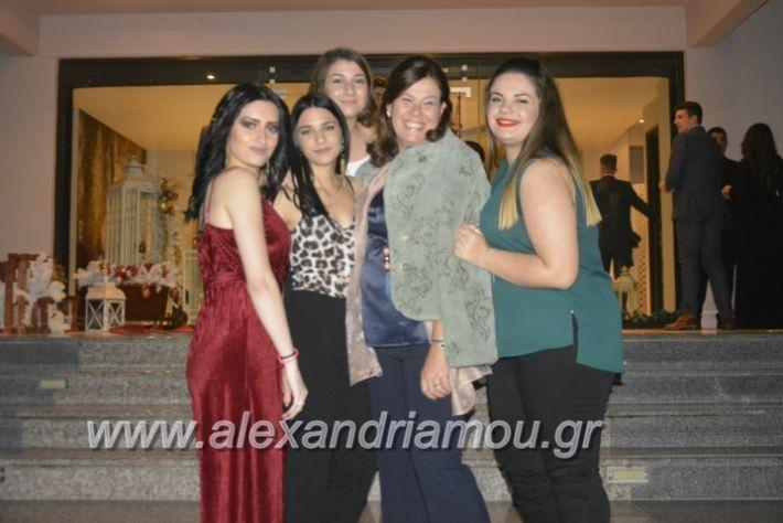 alexandriamou.gr_epalxoros2018278