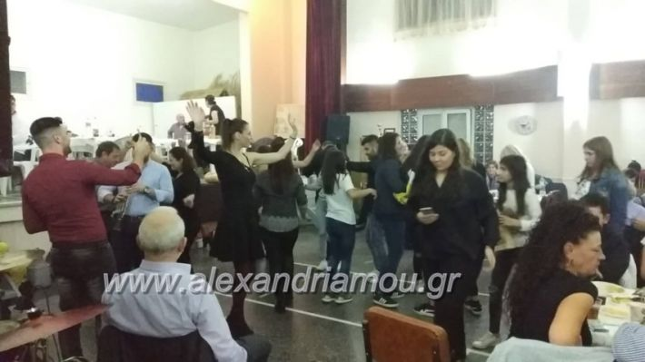 alexandriamou.gr_xorosnisi3.11002