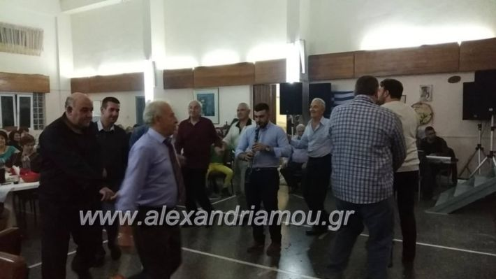 alexandriamou.gr_xorosnisi3.11003