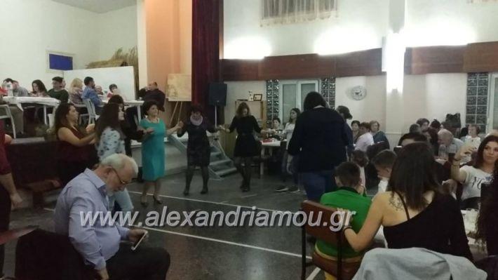 alexandriamou.gr_xorosnisi3.11005