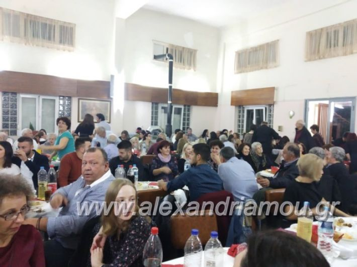 alexandriamou.gr_xorosnisi3.11006