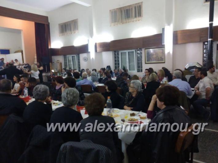 alexandriamou.gr_xorosnisi3.11007