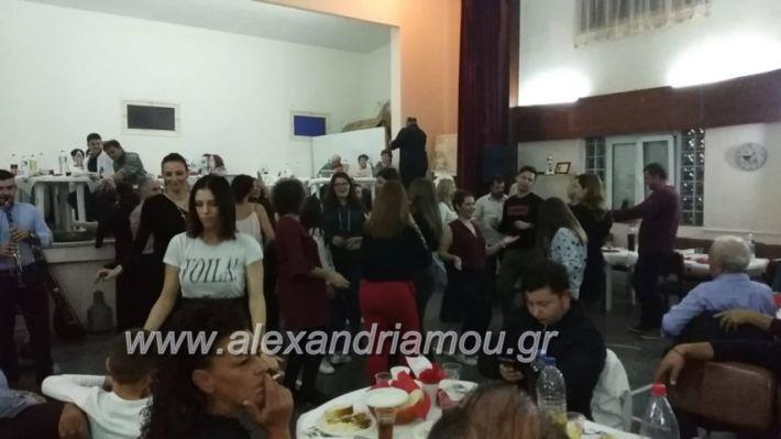 alexandriamou.gr_xorosnisi3.11008