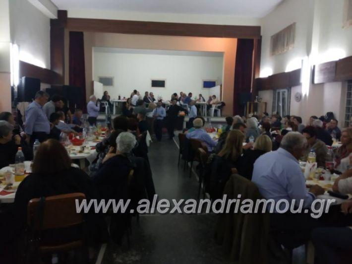 alexandriamou.gr_xorosnisi3.11010