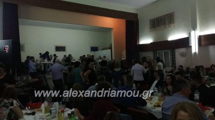 alexandriamou.gr_xorosnisi3.11012