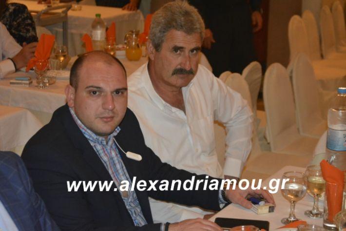 alexandriamou.paokmouses2019017