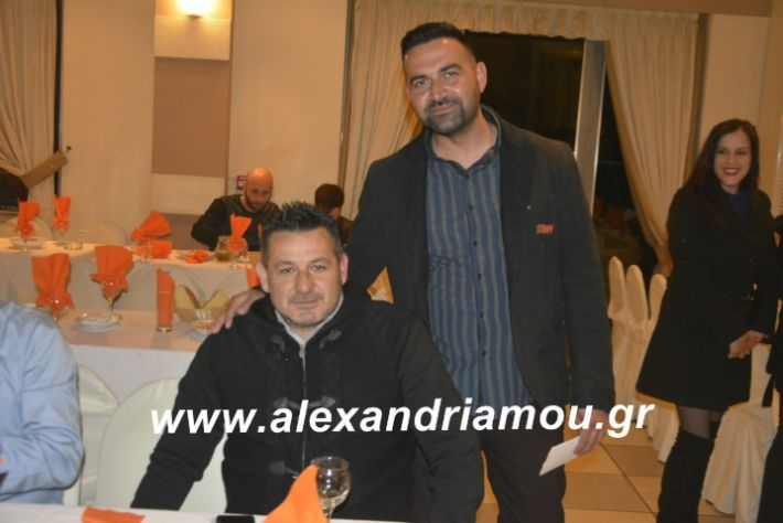 alexandriamou.paokmouses2019034