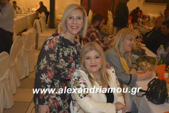 alexandriamou.paokmouses2019044