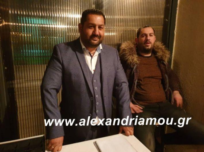alexandriamou.paokmouses2019070