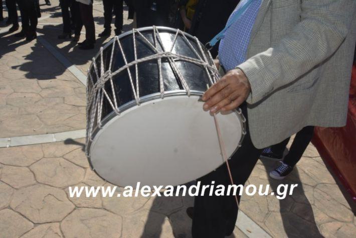 alexandriamou.xoreutikameliki2019021