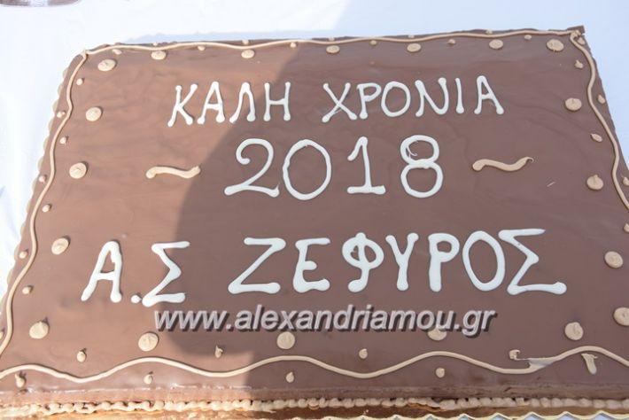 alexandriamou.gr_zefirospita201801