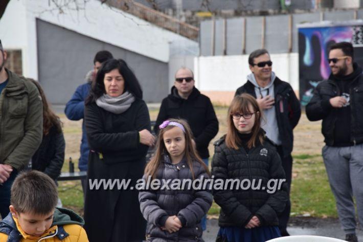 alexandriamou.gr_zefirospita201804