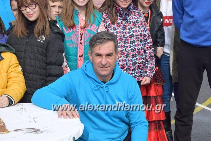 alexandriamou.gr_zefirospita201830