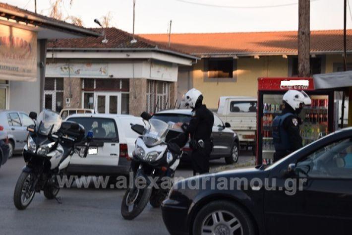 www.alexandriamou.gr_omadazita29DSC_0839