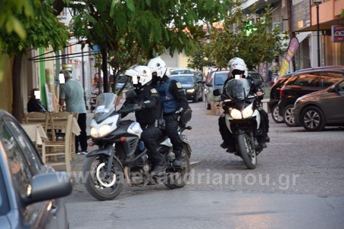 www.alexandriamou.gr_omadazita29DSC_0844