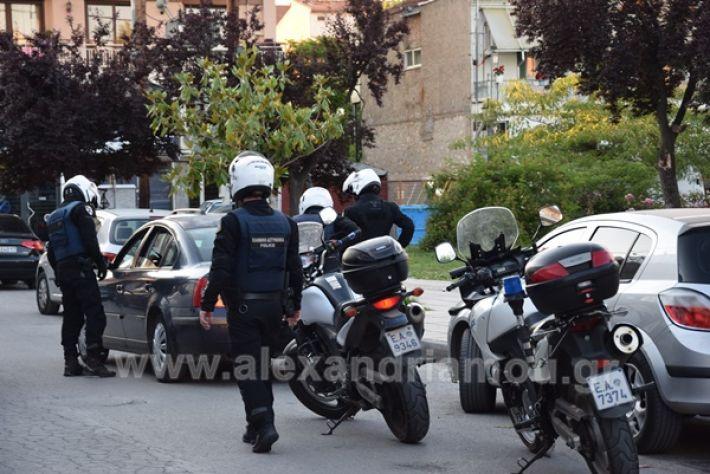 www.alexandriamou.gr_omadazita29DSC_0849