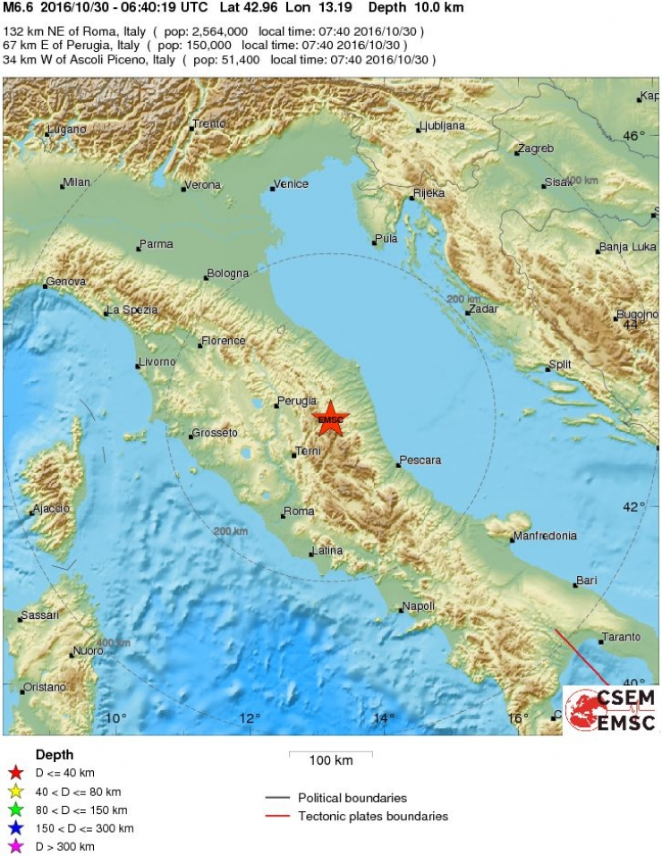 Alexandriamou Gr Neos Seismos 6 7 Rixter Sthn Kentrikh Italia
