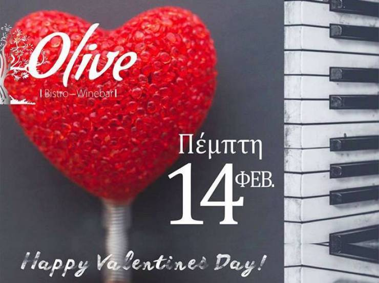 Valentine's day με live Chill out piano στο Olive Bistro Wine Bar στην Αλεξάνδρεια